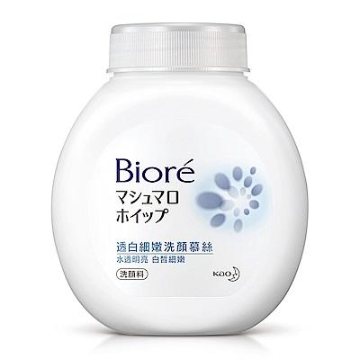 蜜妮 Biore 透白細嫩洗顏慕絲 更替瓶 (160ml)