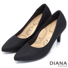 DIANA 漫步雲端布朗尼H款--輕彈舒適OL制鞋-黑布