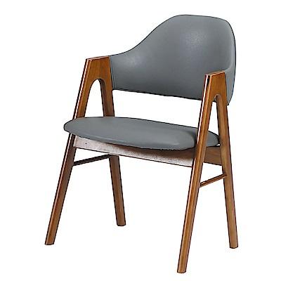 AS-巴奈特灰色皮面餐椅-48.5x63x77cm