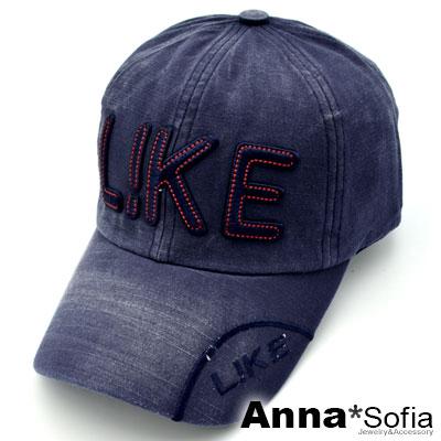 AnnaSofia 立體線織LIKE 棉質防曬遮陽嘻哈棒球帽老帽(藍系)