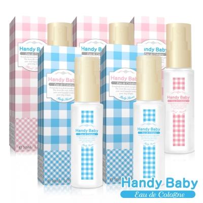 Handy Baby5入團購組(純淨貝比淡香水X2+沐浴後清新淡香水X3)原價3400