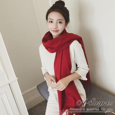 A-Surpriz 典雅純色寬版羊毛混紡厚織披肩(紅)