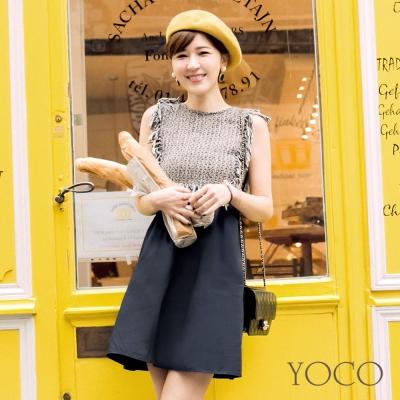 東京著衣-yoco安琪聯名法式小香風編織抽鬚拼接背心洋裝-(共一色)