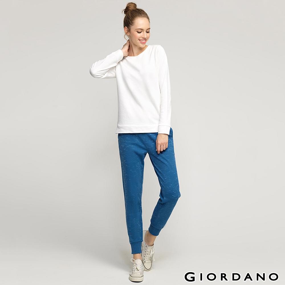 GIORDANO 女裝撞色彈力雙面布針織束口褲-03 雪花法國藍色