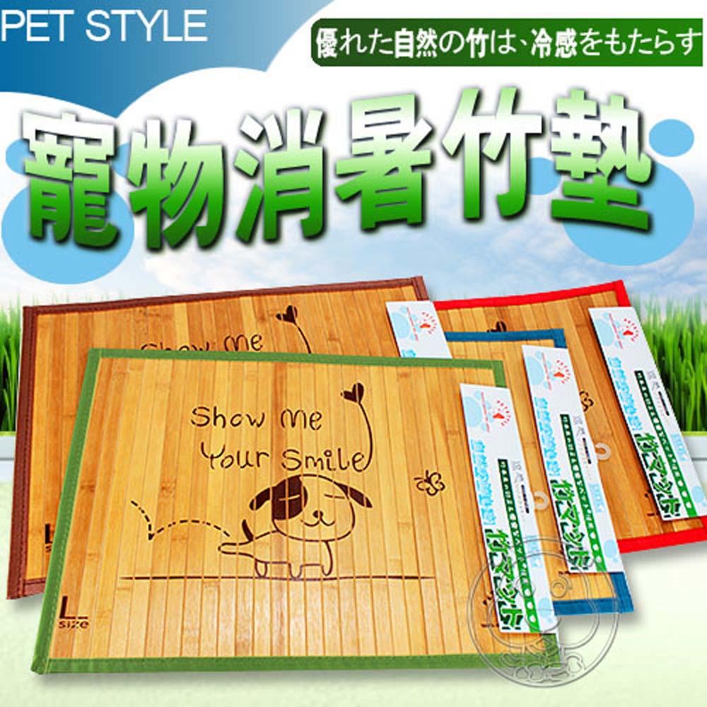 Pet Style》寵物夏暑冬暖2用竹席墊2L (天然涼)65*50cm