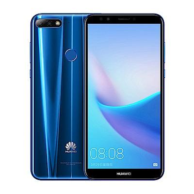 HUAWEI Y7 Prime 2018(3GB/32GB)5.99吋全面屏
