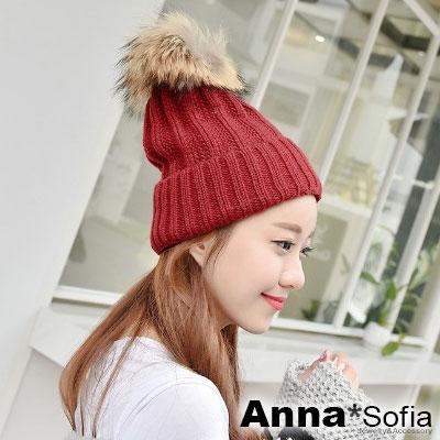 AnnaSofia 真貉子毛球直紋織 加厚保暖毛帽(酒紅系)