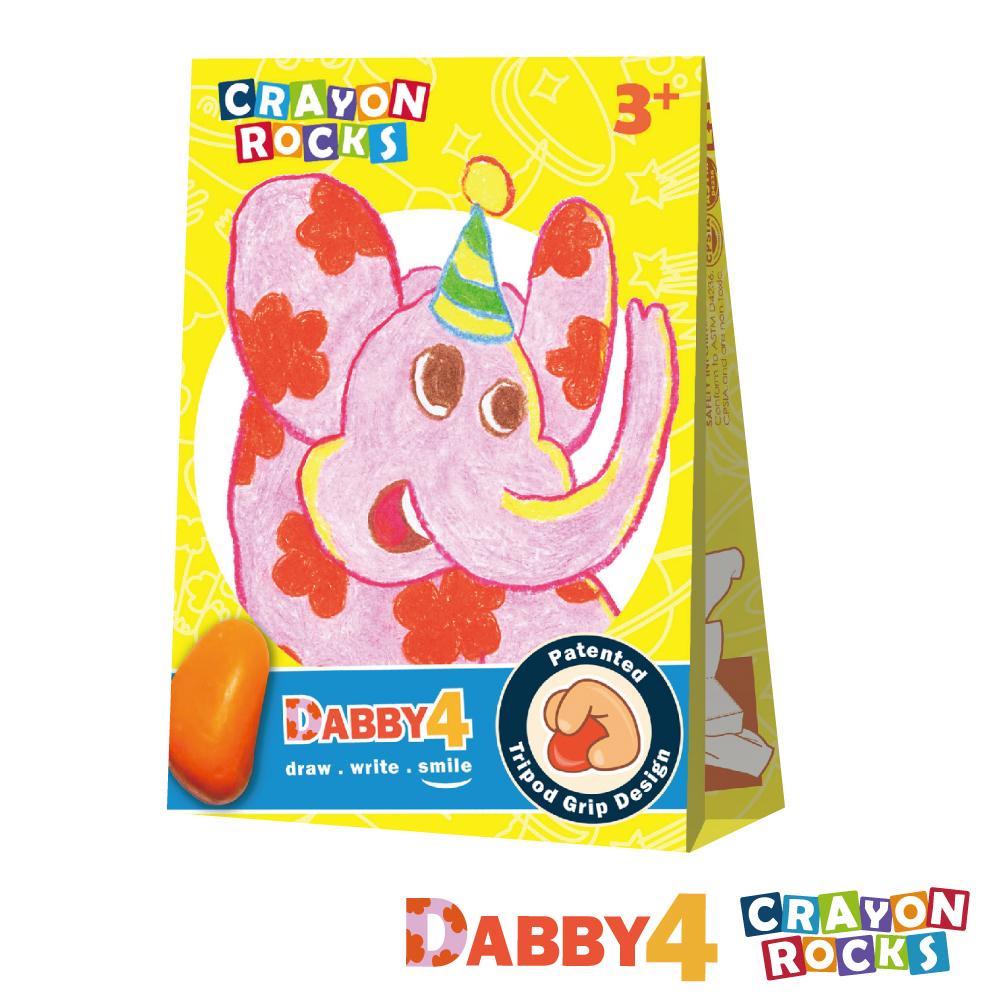 美國 Crayon Rocks 酷蠟石 - 花花象 黛比 4色 @ Y!購物