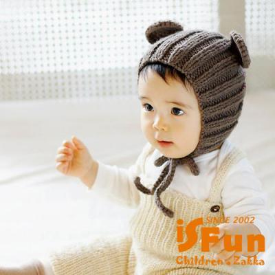 iSFun 俏皮鼠耳 綁帶編織保暖毛線帽 咖