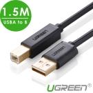 綠聯 USB A to B傳輸線 1.5M