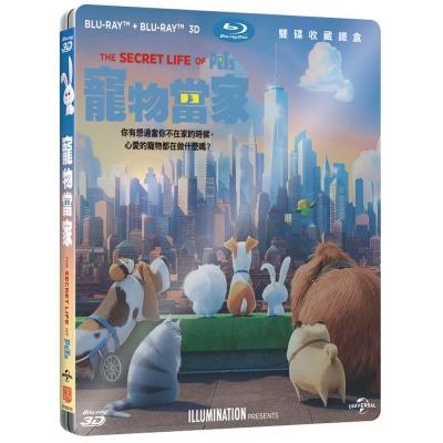 寵物當家 (2D+3D) 雙碟收藏鐵盒 藍光 BD