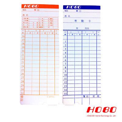 微電腦打卡鐘專用考勤卡標準高柏四格(小卡)-5包入(500張)