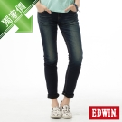 EDWIN 窄直筒 迦績褲JERSEYS紅布邊牛仔褲-女-原藍磨