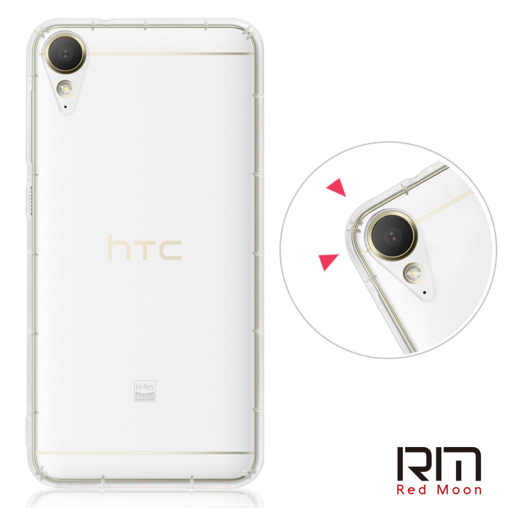 RedMoon HTC Desire 10 lifestyle 防摔透明TPU手機軟殼 @ Y!購物
