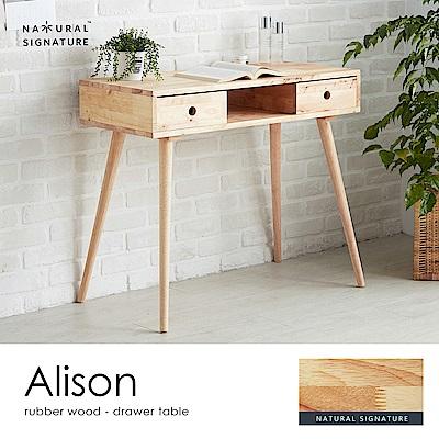 H&D 艾利森木作簡約化妝台/工作桌(不含椅)