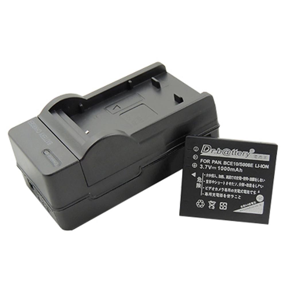 電池王 For RICOH DB-70/DB70 高容量鋰電池+充電器組