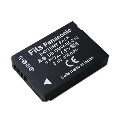 WELLY Panasonic DMW-BCG10 / BCG10E 高容量防爆相機鋰電池