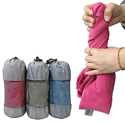 PUSH! 戶外休閒用品速乾浴巾運動毛巾沙灘巾洗澡毛巾擦汗巾一入S48