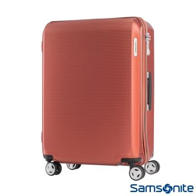 Samsonite 新秀麗 25吋ARQ 2/8開懸吊抗震減音PC硬殼行李箱(銅紅)