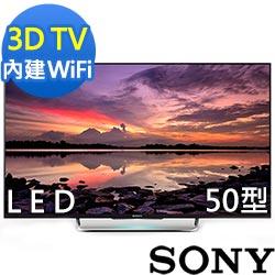 SONY 50吋3D WiFi LED液晶電視