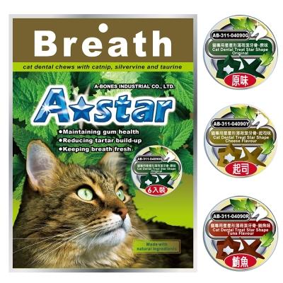 AStarBones 貓專用 星星型薄荷潔牙骨-90gX1包