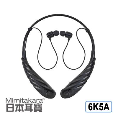 元健大和助聽器(未滅菌) 日本耳寶 充電式脖掛型 6K5A黑
