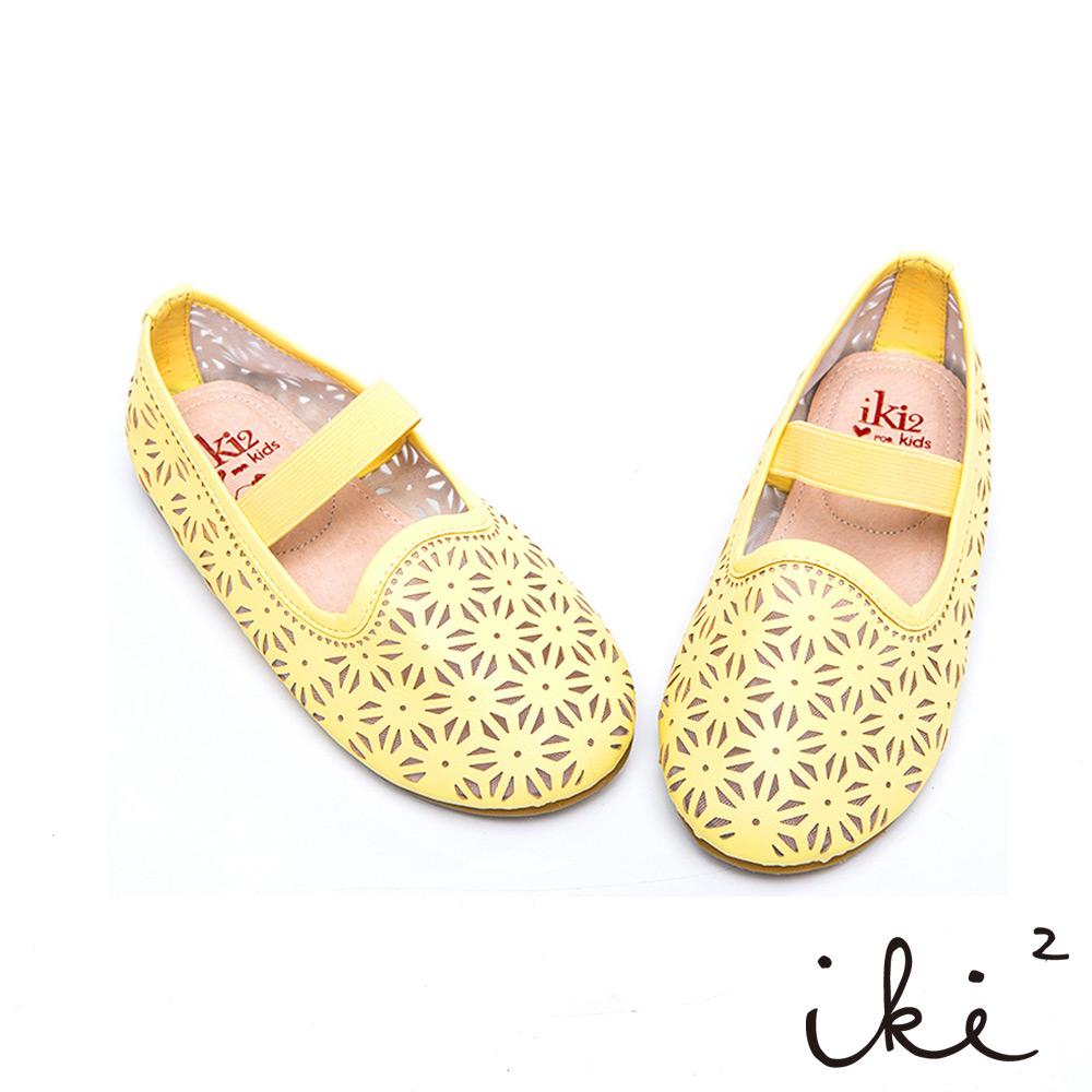 iki2童鞋-質感雕花鏤空鬆緊娃娃鞋-活力黃