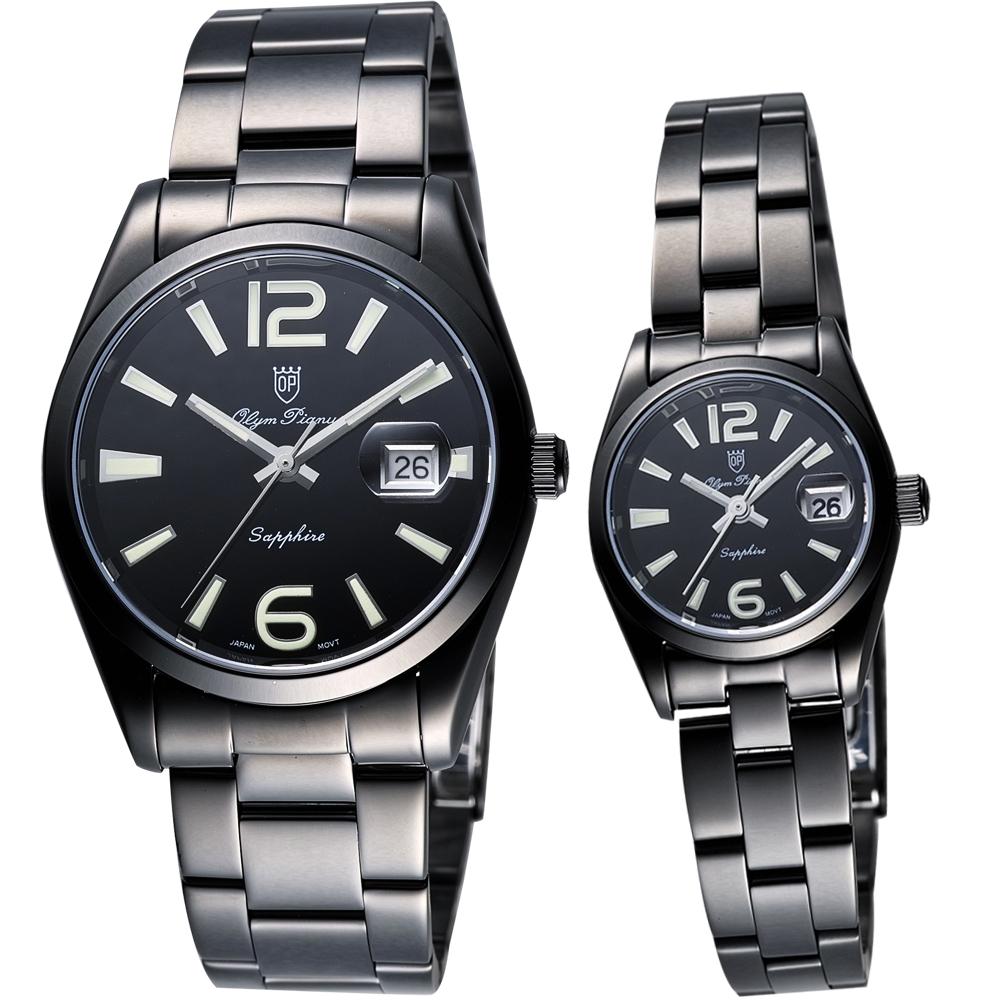 Olympianus 理想情人時尚對錶-IP黑