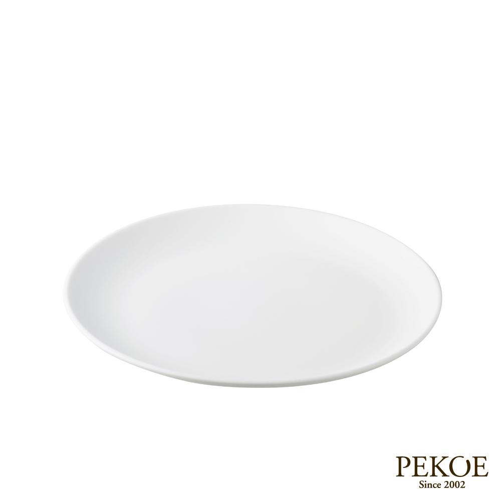 柳宗理 骨瓷圓盤-直徑17cm