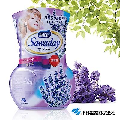 日本小林製藥香花蕾液體芳香劑 -薰衣草香350ml(快速到貨)