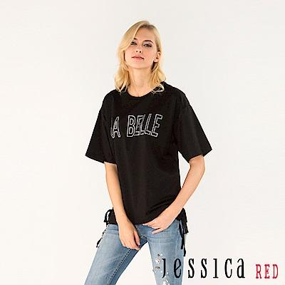 JESSICA RED - 字母側邊綁帶設計上衣(黑)