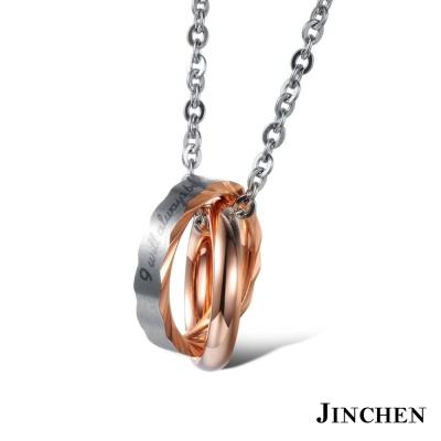 JINCHEN 與你同在 情侶項鍊