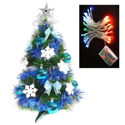 台製2尺(60cm)綠松針葉聖誕樹(藍白雪花系)+LED50燈電池彩光