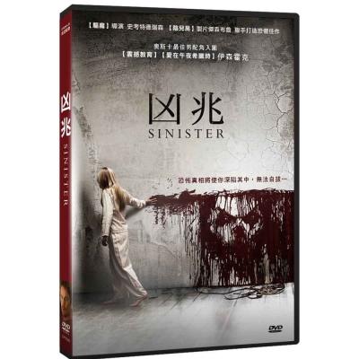 凶兆-DVD
