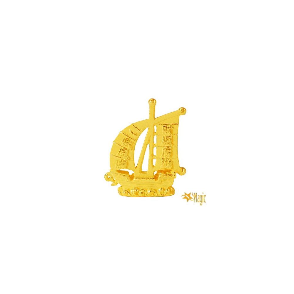 【Magic魔法金】一帆風順財源廣進( 1錢) 立體黃金 (木盒精裝)
