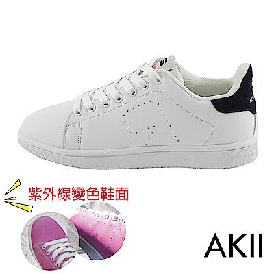 【AKII】經典不敗百搭變色內增高休閒鞋↑6cm 白