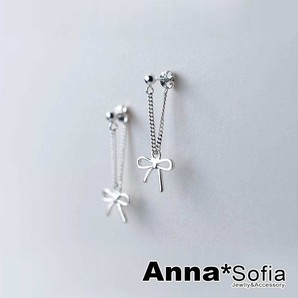 【3件5折】AnnaSofia 甜美蝶線結 925銀針耳針耳環(銀系)