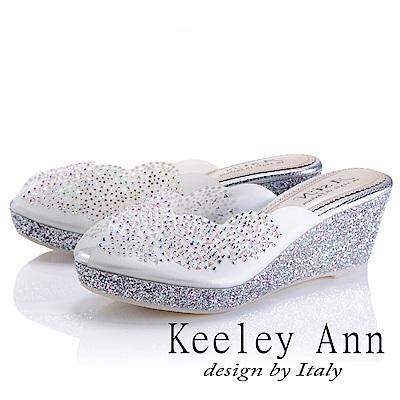 Keeley Ann 耀眼奪目~鏤空水鑽亮粉滾邊楔形拖鞋(銀色-Asin系列)
