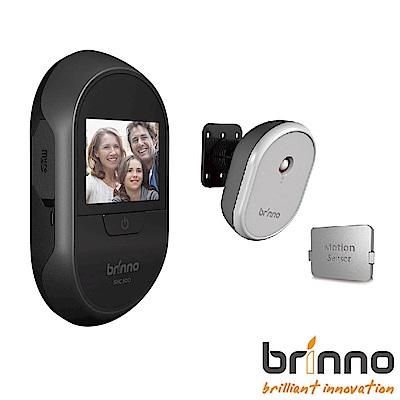 brinno SHC500 12 來客拍數位電子貓眼 + MAS100G 動態感應器