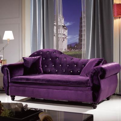 貴妃椅 沙發 奧菲 水鑽絲絨布貴妃椅 兩色可選 品家居