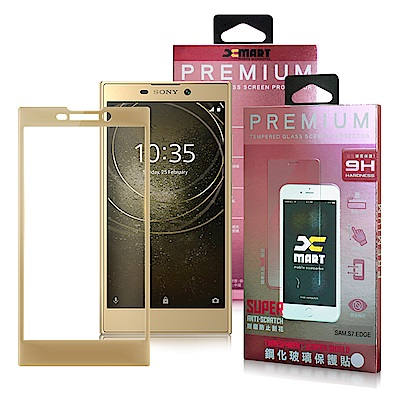 Xmart for SONY Xperia L2 滿版2.5D鋼化玻璃貼-金