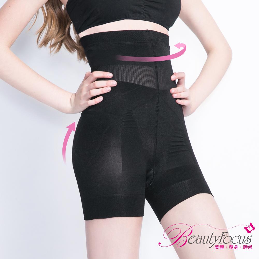 塑褲 美型補正3D高腰雕塑一分塑褲(黑)BeautyFocus