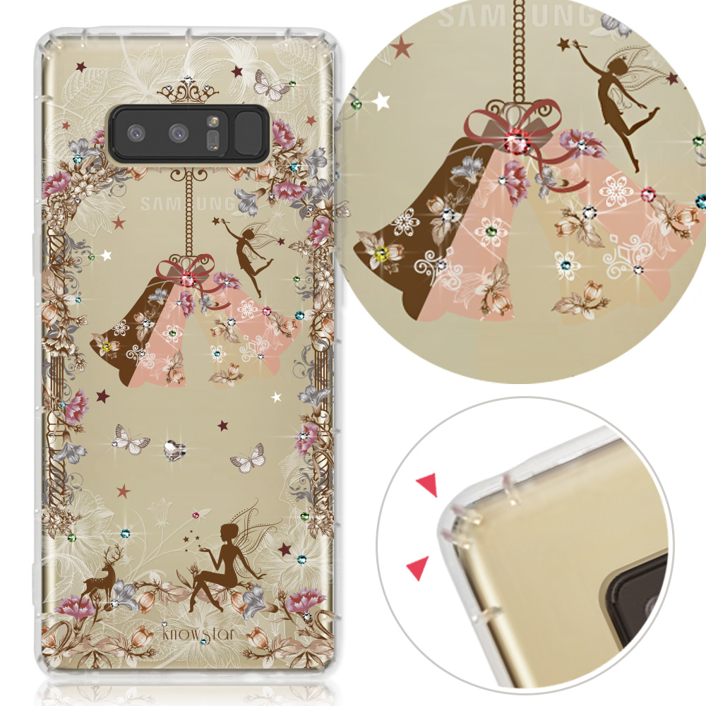 KnowStar 三星 Galaxy Note8 奧地利彩鑽防摔手機殼-幸福