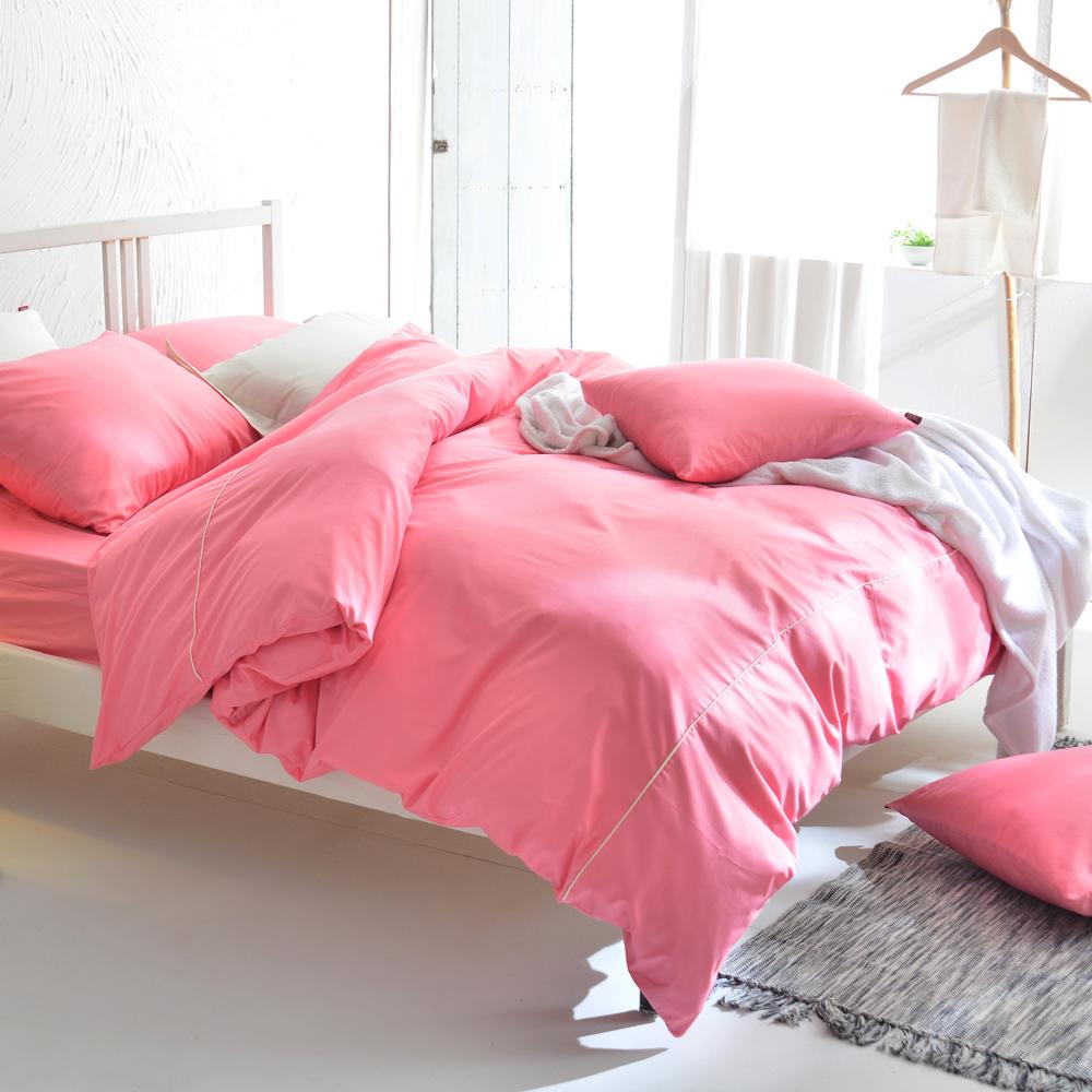 DON 原色時尚 雙人200織精梳純棉被套-俏皮桃粉