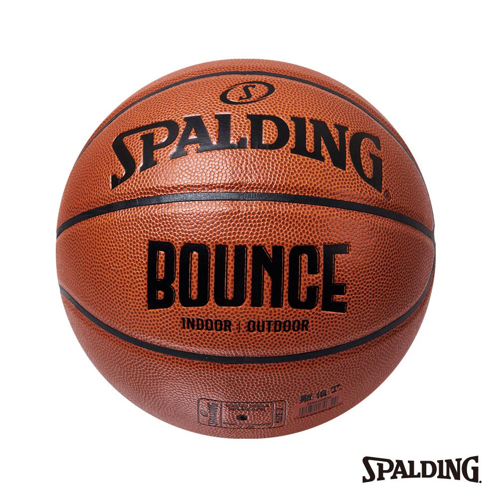 SPALDING 斯伯丁 Bounce 籃球 PU 7號 棕