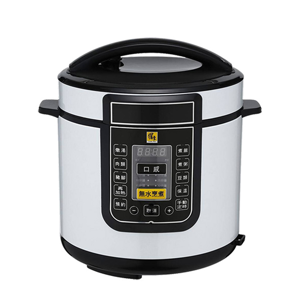 鍋寶 智慧型 6L微電腦 壓力快鍋 萬用鍋(CW-6102W)健康節能