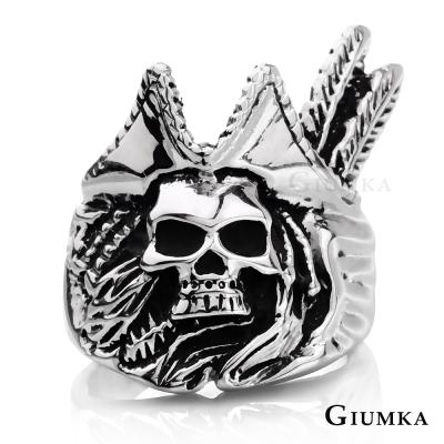 GIUMKA 酋長骷髏頭 白鋼戒指