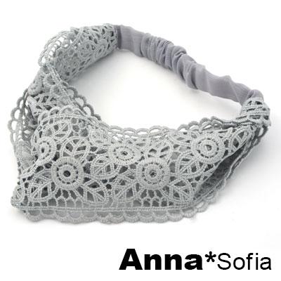 AnnaSofia 花葉圈交叉蕾絲 超寬彈性髮帶(煙灰系)