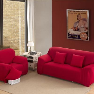 日創優品 超柔高彈性-棗紅彈性沙發套 -單人/雙人/三人沙發套-1+2+3