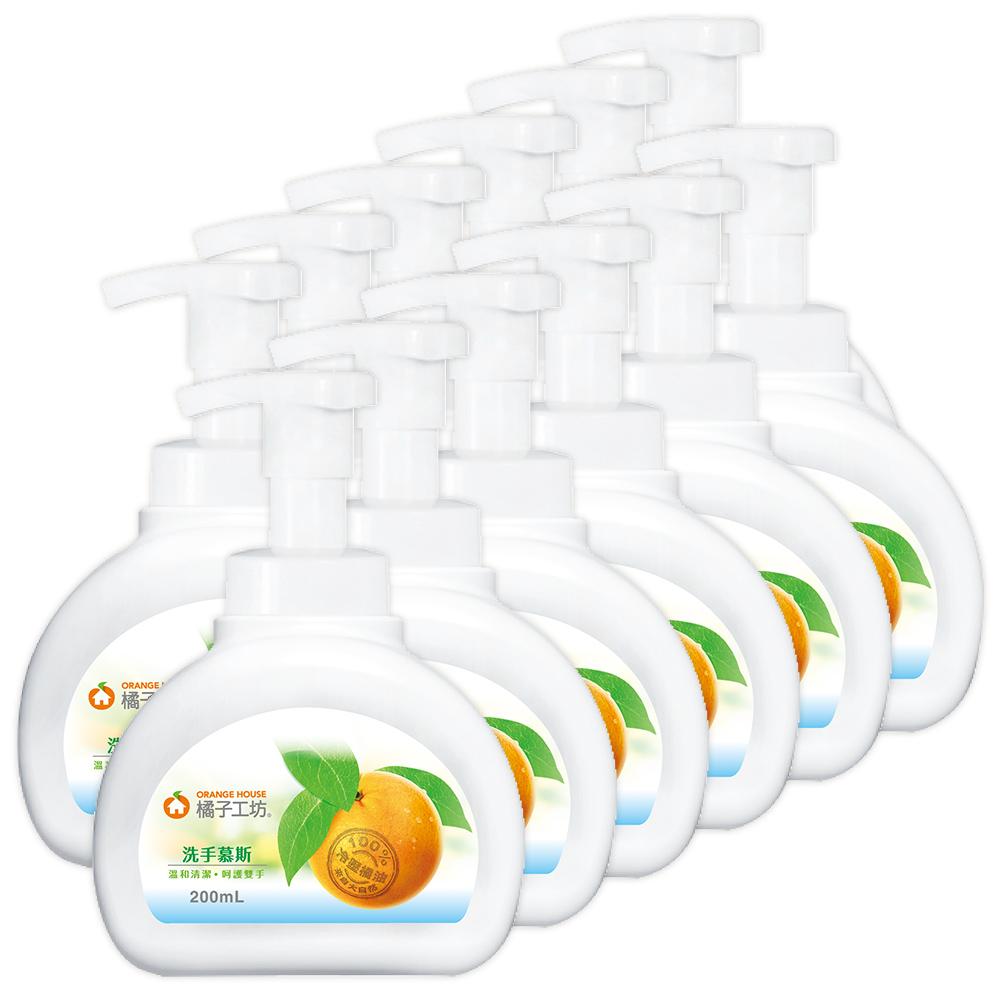 橘子工坊 洗手慕斯200ml x 12瓶